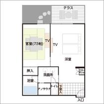 【和洋室】河口湖眺望和室7.5畳+TW【ナノミストサウナ付】