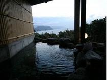 露天風呂「大島」