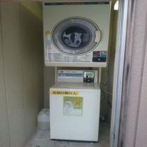 ☆コインランドリー・乾燥機が1台ずつございます☆
