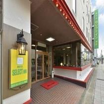 米沢駅から徒歩約25分(車で約5分)赤い軒下が目印☆(b≧▽≦)b