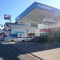 ★隣にガソリンスタンドがございます★