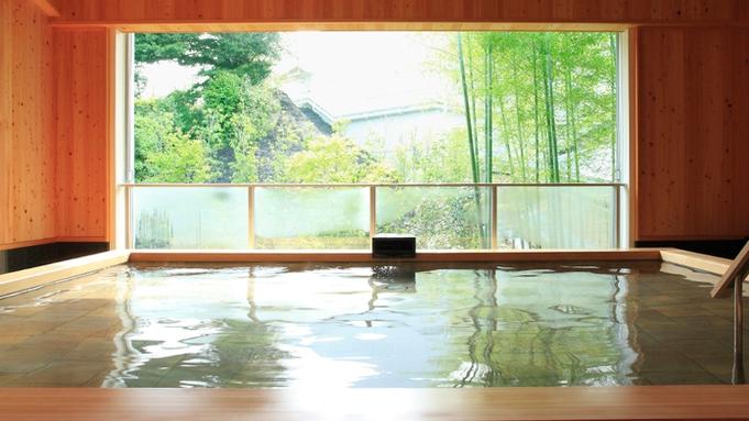 【静岡県民限定】浜松・浜名湖の魅力再発見!グレードアップ会席<味百景グルメ>レイクビューステイ
