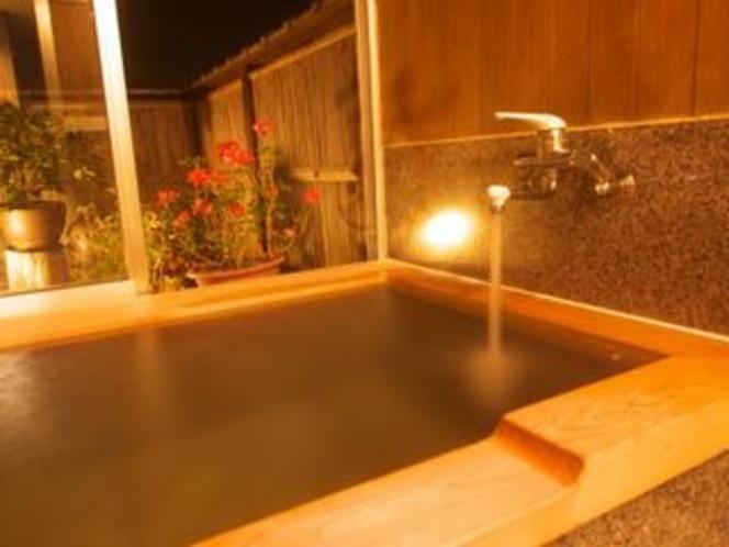 月の湯(2名様程度)湯船