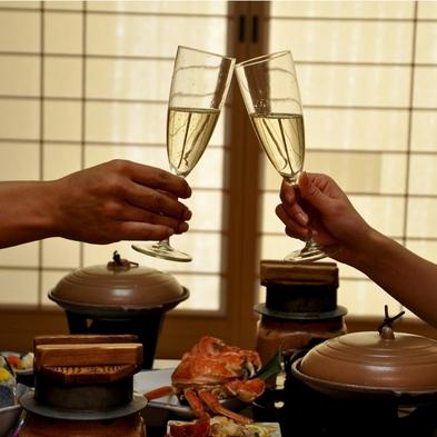 【デイユース】≪貸切露天風呂が無料≫旅館で祝う二人の大切な記念日・お誕生日お祝いプラン