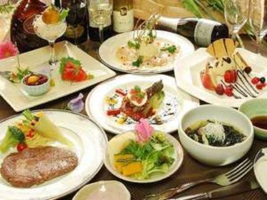 【夏SALE】露天風呂付のお部屋で過ごす Aqua sweet【レギュラープラン】お部屋でお食事