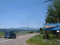夏・芦別岳連邦