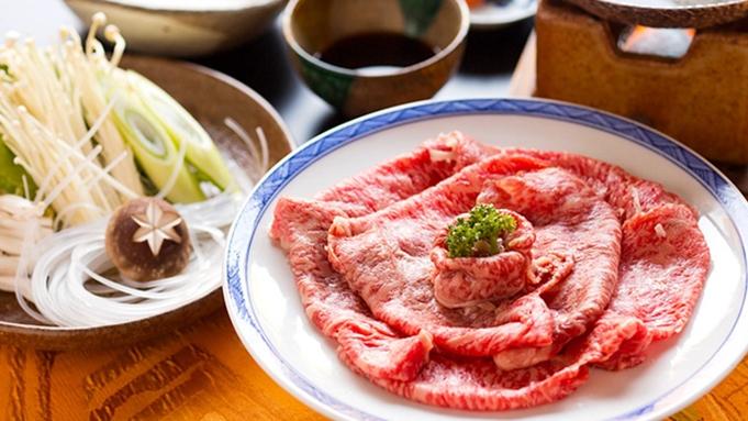 """『""""黒毛和牛""""しゃぶしゃぶorすき焼きプラン』 口の中でとろけるお肉がたまらない逸品!"""