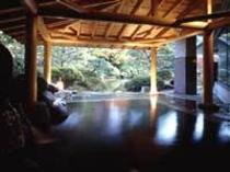 景観の美しい露天風呂
