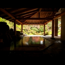 ■【温泉】天然石露天風呂-麗-