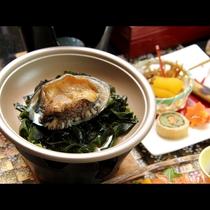 ■【夕食】白神あわび