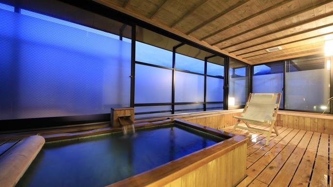 【ワーケーション】静かな環境と温泉に癒されるワーク&バケーション<1泊2食>