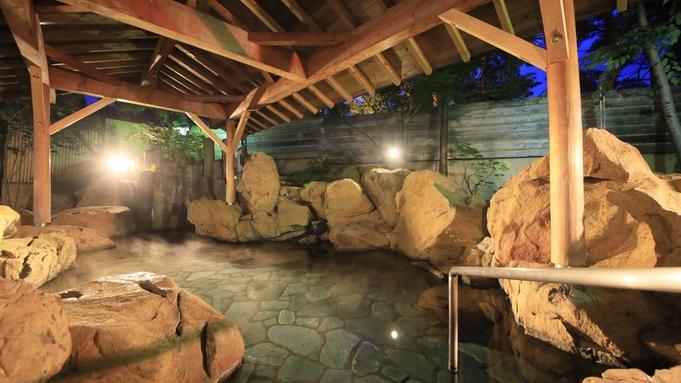 【一人旅】登山・観光・湯めぐり・ワーケーションなどおひとり様応援プラン<1泊2食付>