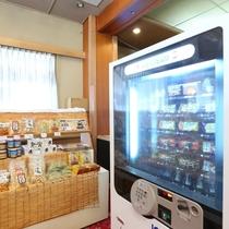 ■アイスの自販機は売店内にございます。
