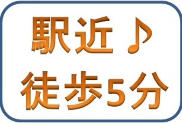 【テレワーク応援】朝8時からの日帰りデイユース【最大12時間】