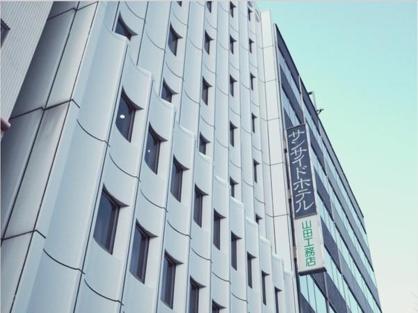 サンサイドホテル神戸三宮