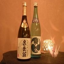 【当館オリジナル】焼酎 芋&黒糖