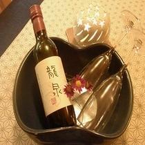 【国産山葡萄100%使用】 赤ワイン『龍泉』