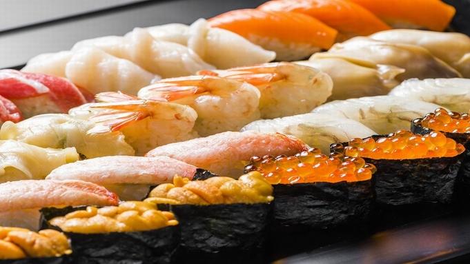 【夕食はお部屋で】料理人が握る『特製色内寿司』をお部屋にお届け〜1泊2食付〜【夕食デリバリー】