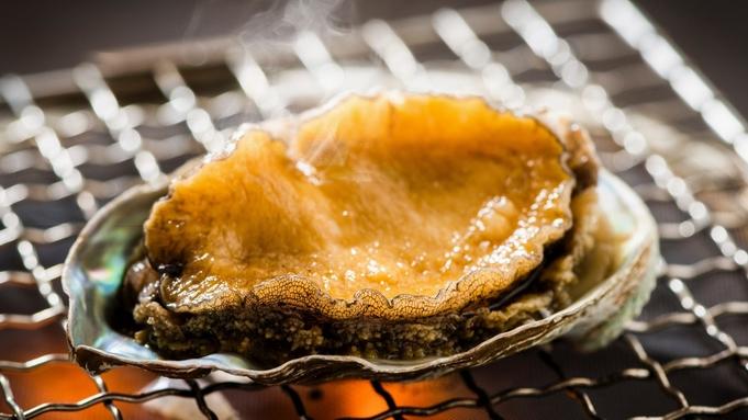 【2食付】秋の味覚【踊る秋あわび】お造り/焼き/寿司をセットで堪能〜