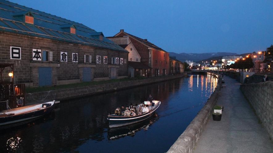 ホテルの前から乗れる運河ナイトクルーズが大人気。乗船時間40分、水面から小樽の陸をご覧ください。