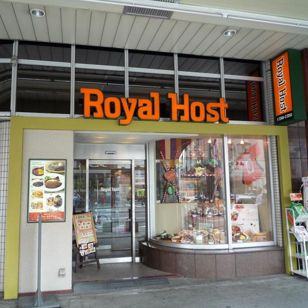 Royal Host(1F)