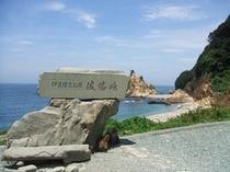 波勝崎野猿公園内の海