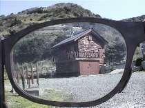 「メガネの門」の一部