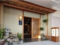 2階「日本料理 春日」ご夕食は17時半〜