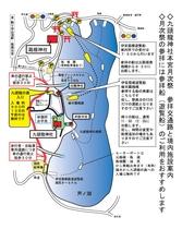 九頭龍神社(周辺地図)