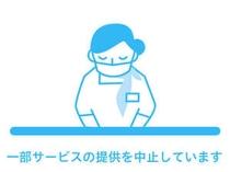 新型コロナウイルス感染症対策③
