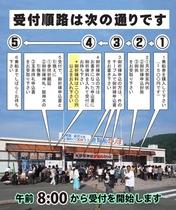 九頭龍神社(月次祭毎月13日)