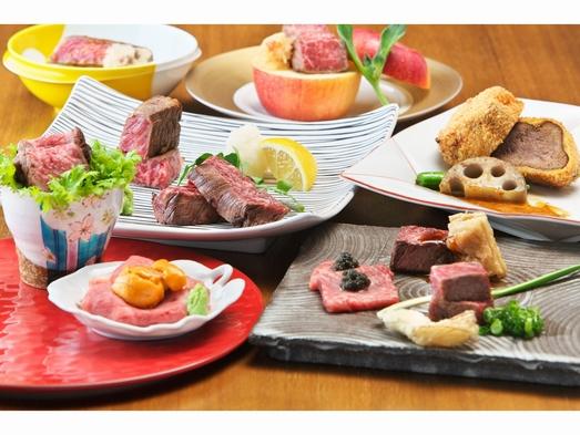 【肉のフルコース】山形の魅力を堪能!料理長渾身の肉尽くしフルコースプラン 翠葉亭 0401