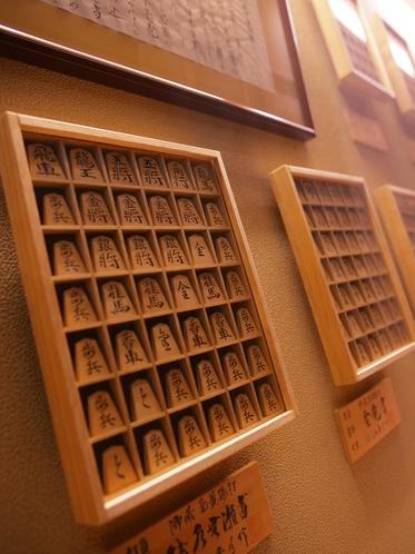 【将棋ギャラリー】天童出身の名匠香月が彫り上げた将棋駒を展示したギャラリー。50種類もの書体は圧巻。