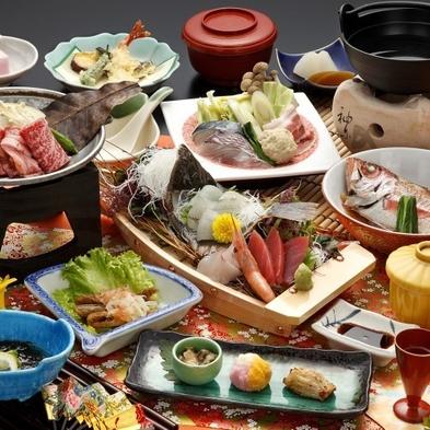 【50歳以上の方】 1名様以上ご一緒でお得に♪日本酒『尊皇』1組1本付き♪『50歳以上限定プラン』