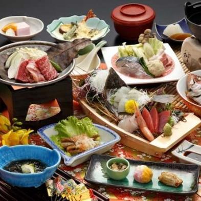 【さき楽30】30日前までなら早期予約がオススメ!2食付きがお一人様3,000円もお得に!