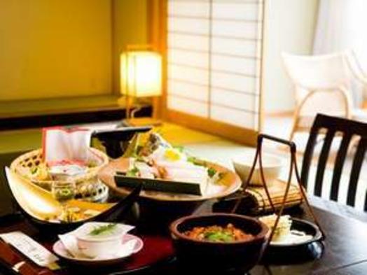 【個室/部屋食】◆三密回避◆おこもりプラン第三弾!あわび&松茸de美食三昧&貸切風呂特典付!