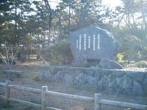阿児の浦の石碑