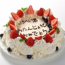 有料オプション【バースデーケーキ】※メッセージが入れられます。3,240円(税込)