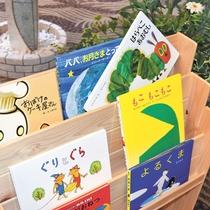 7/15~8/30開催!夏休み限定お子様スペース。折り紙や塗り絵、絵本コーナーあり。