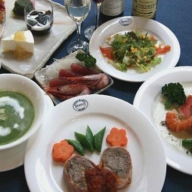 ★一番人気★欧風洋食コース&海の幸の和食膳♪ 伊豆の新鮮な旬彩をお気軽に召し上がれ【アッパレしず旅】