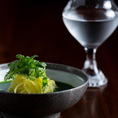 【新潟県民限定】表示価格から一人2000円OFF!夕食時間が選べない分お得!フレンチを楽しむ県民割