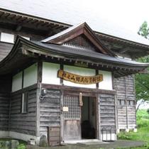 【観光】昔からの雪国の生活に触れるならここ。100年程前のケヤキづくりの古民家を移築した民俗資料館。
