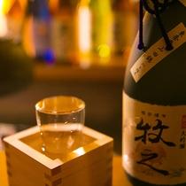 【地酒】創業300年を迎える青木酒造。その中でもNo.1の呼び声高い「限定牧之大吟醸」をどうぞ。