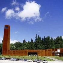 【観光】日本の原風景と言われる松之山。里山の自然を感じられる展示が随所にみられる自然科学館。