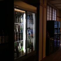 日本酒&ワインセラー