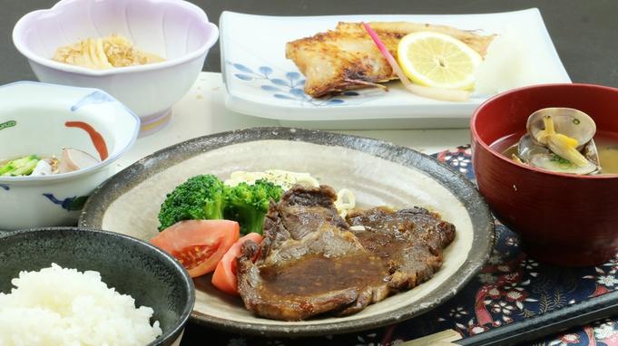 【夕食付】ボリューム満点!!日替り定食でおなかを満たそう☆Wi-Fi完備