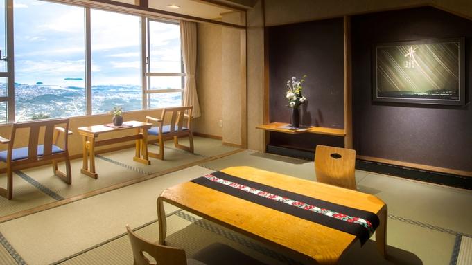 【日本の宿TOP47アワード】【2020】受賞♪3密回避!2つのお部屋を贅沢に使う♪お造り付きお重膳