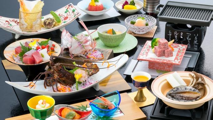 【2人の記念日】★3大食材を夜景光るレストランでお祝い♪フラワーボックスを添えて〜