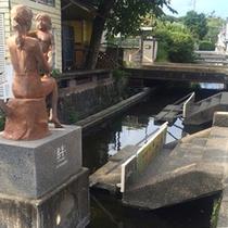 *【蓮沼川(宮さんの川)】<当館より徒歩1分>皇室の別荘、楽寿園が水源のため別称「宮さんの川」とも。