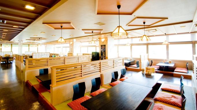【せきれい◆松コース】料理長おすすめの品付き会席料理と25品バイキング&名湯露天も!